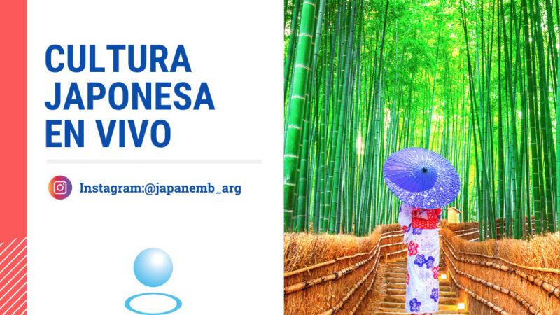 Actividades online de cultura japonesa como teatro de papel y ceremonia del té #YoMeQuedoEnCasa