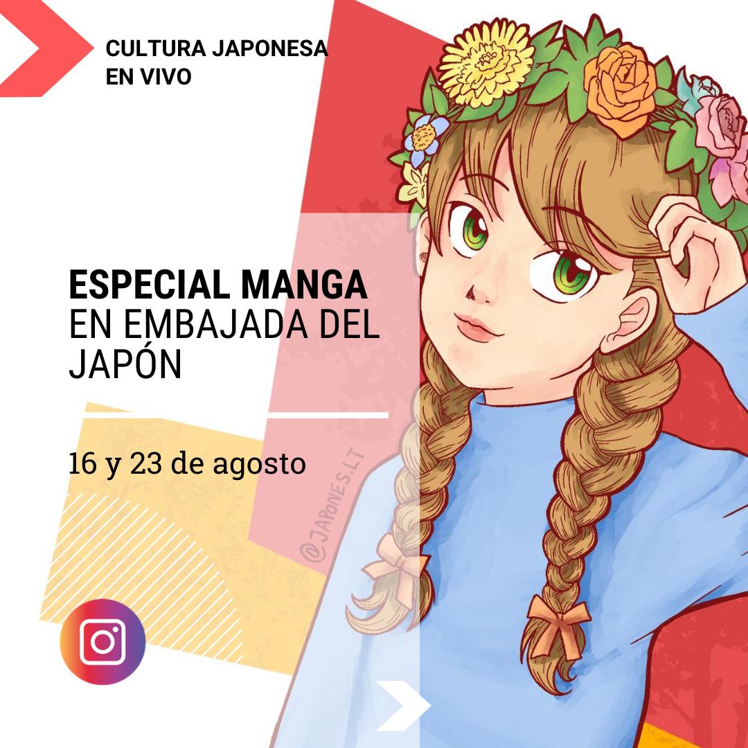 La Embajada del Japón en Argentina propone nuevas actividades en el mes del día del niño