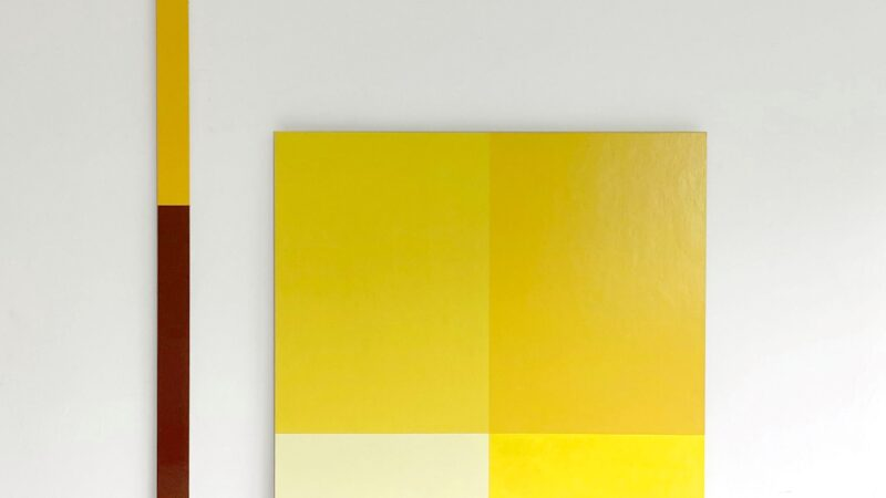 Smart Gallery inaugura su muestra de verano